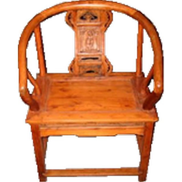 Small Wooden Armchair - Image 2 of 3