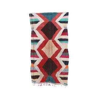 "Kilim Boucherouite Moroccan Kilim, 4'3"" X 7'3"" Feet"