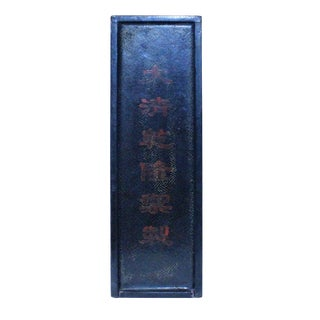 Chinese Distressed Black Lacquer Chinoiserie Long Rectangular Treasure Box For Sale