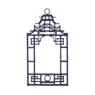 Blue Pagoda Wall Mirror