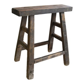 Rustic Primitive Handmade Elm Farmhouse Stool Bench For Sale