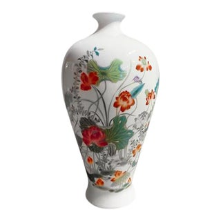 1990s Asian Style Multi Color Vase For Sale