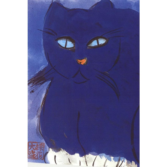 """Abstract Expressionism """"Blue Cat"""" Walasse Ting Lithograph For Sale - Image 3 of 5"""