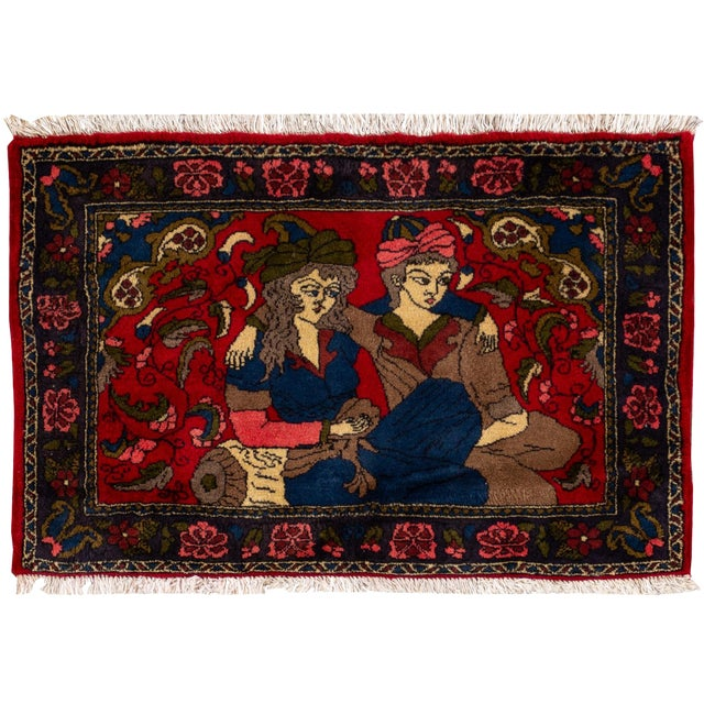 """Vintage Persian Rug, 2'2"""" X 3'4"""" For Sale"""