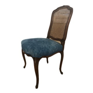19th Century French Louis XV Cane Back Chair For Sale