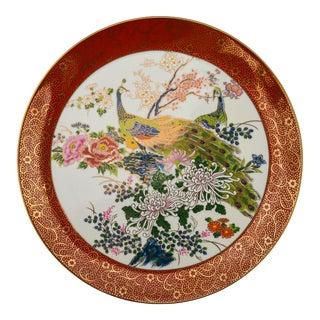 Porcelain Plate W/ Ornate Peacock Scene For Sale