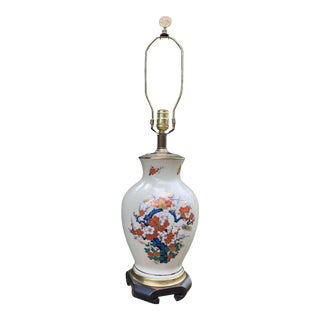 Chinoiserie Cherry Blossom Table Lamp