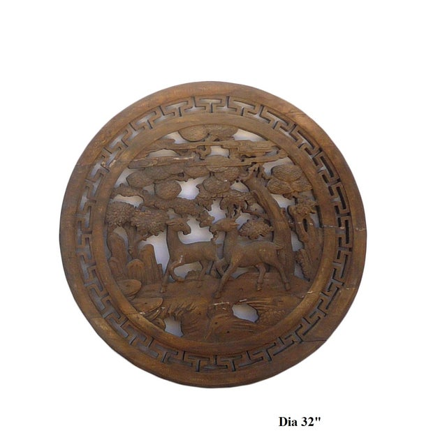 Chinese Vintage Round Deer Pine Wall Plaque - Image 5 of 5