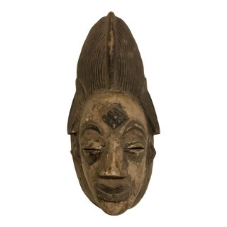 African Punu Mask For Sale