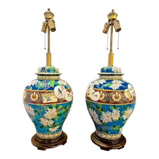 Pair 19th Century Majolica Longwy Lamps For Sale