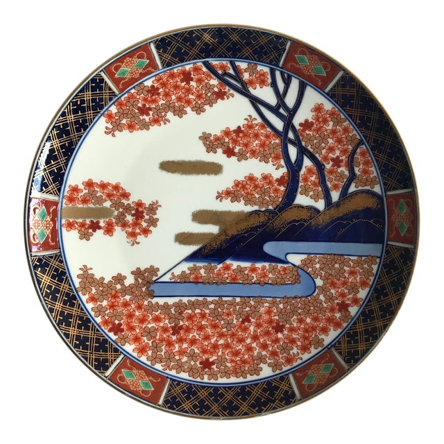 Vintage Mid Century Japanese Hand Painted Gold Imari Decorative Plate For Sale