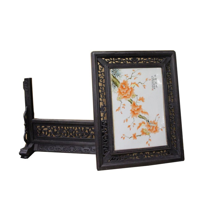 2010s Chinese Wood Frame Porcelain Plaque Table Top Screen Display For Sale - Image 5 of 9
