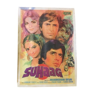 Vintage 1979 Bollywood Movie Poster