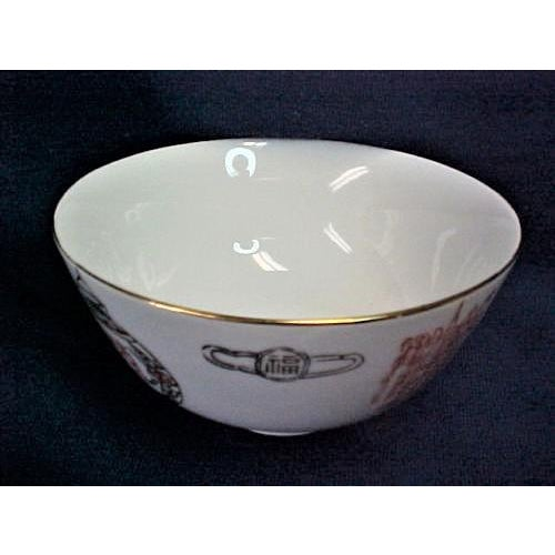 Taiwanese Rice or Soup Bowls With Lantern Pattern - Set of 7 For Sale - Image 4 of 6