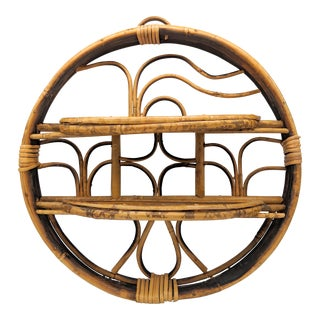 20th Century Hollywood Regency Tortoise Shell/ Burnt Bamboo Circle Double Wall Shelf For Sale