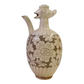 Chinese Oriental Ceramic Cream White Brown Vase