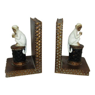 Safari Monkey on Basket Bookends -a Pair For Sale