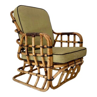 Vintage Rattan Lounge Chair For Sale