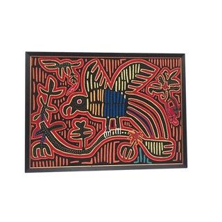 Vintage Mola Bird Kuna Tribe Textile, Framed For Sale