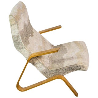 Early Grasshopper Chair by Eero Saarinen for Knoll For Sale
