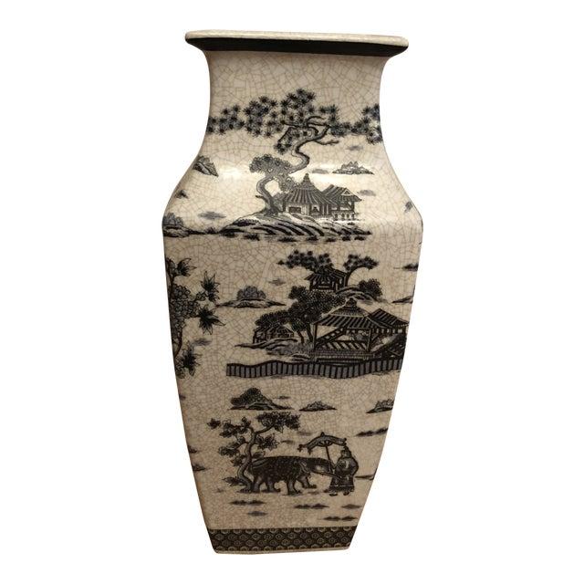 1990s Asian Inspired Vase For Sale