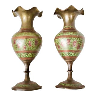 Vintage Moroccan Brass Vases- a Pair For Sale