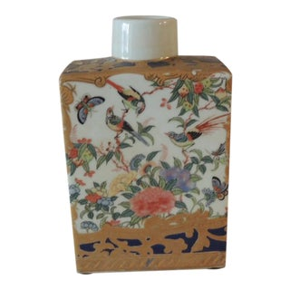 Colorful Chinese Export Rectangular Hand Painted Decorative Vase For Sale