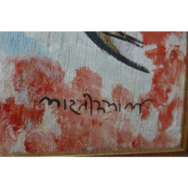 Mid-Century Modern Judaica Folk Art Painting - Image 4 of 11