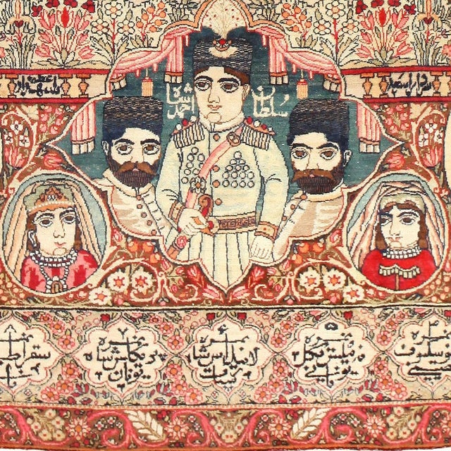 Early 20th Century Antique Persian Kerman Rug - 7′1″ × 10′6″ For Sale - Image 5 of 11