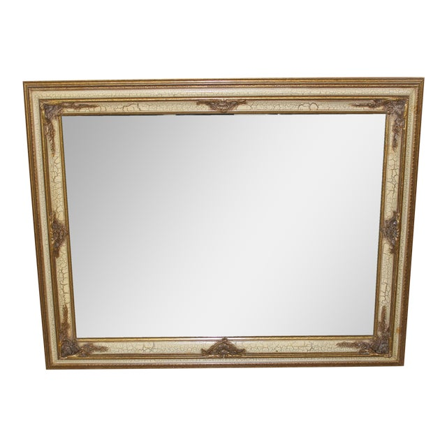 Antique FrenchCarved Gilt Mirror - Image 1 of 11