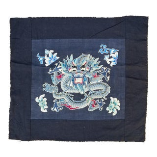 Chinese Embroidered Dragon Pillow Fragment For Sale