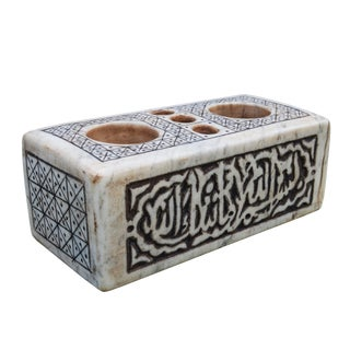 Antique Moroccan Ink Well & Catchall For Sale