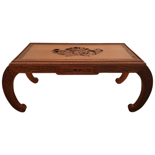 Carved Chinese Coffee Table For Sale