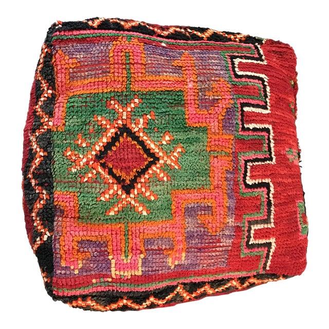 Moroccan Rug Floor Pouf - Image 1 of 5