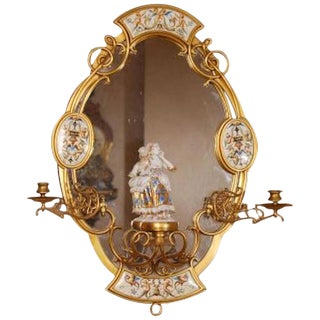 19th Century Victorian Aesthetic Gilt Bronze German Porcelain Mirror