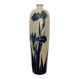 Japanese Kyoto Ware Vase Attributed to Ninsei For Sale