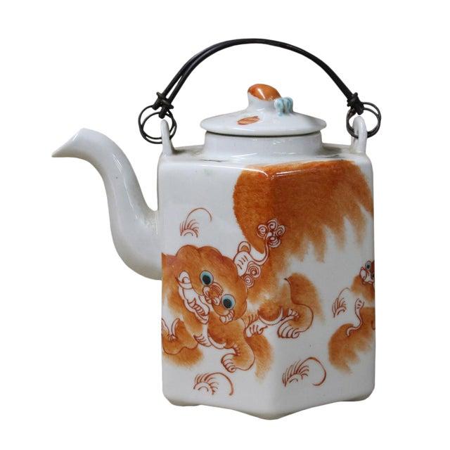 Foo Dog Porcelain Decorative Teapot - Image 1 of 6