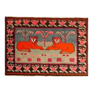 Vintage Mid-Century Karabagh Lion Pictorial Red Green & Black Wool Floral Kilim For Sale