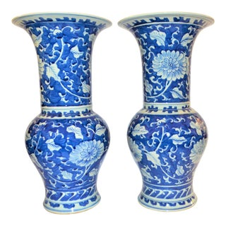 Chinoiserie Blue and White Phoenix Tail Porcelain Vases - a Pair For Sale