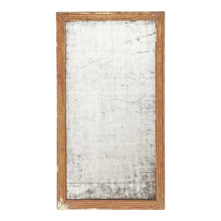 19th Century French Gilt Frame Wall Mirror For Sale