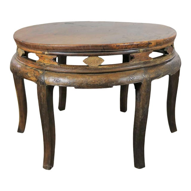 Antique Chinese Round Center Table Hand Carved Elm For Sale