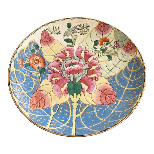 Tobacco Leaf Plate For Sale