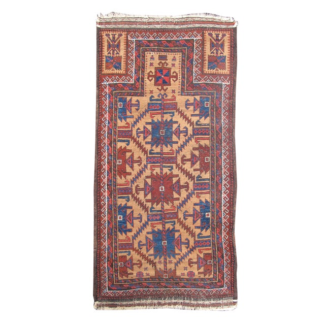 Baluch Prayer Rug For Sale