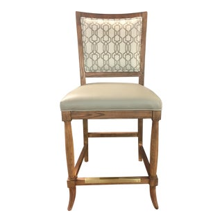 Modern Boone Forge Bistro Barstool For Sale