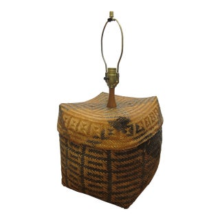 Vintage Japanese Basket Table Lamp For Sale
