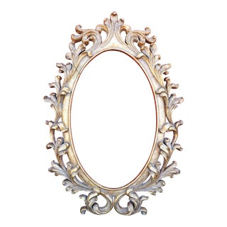 Vintage Gold Gilt Wood & Gesso Mirror Frame For Sale