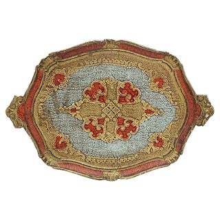 Vintage Italian Florentine Decorative Tray