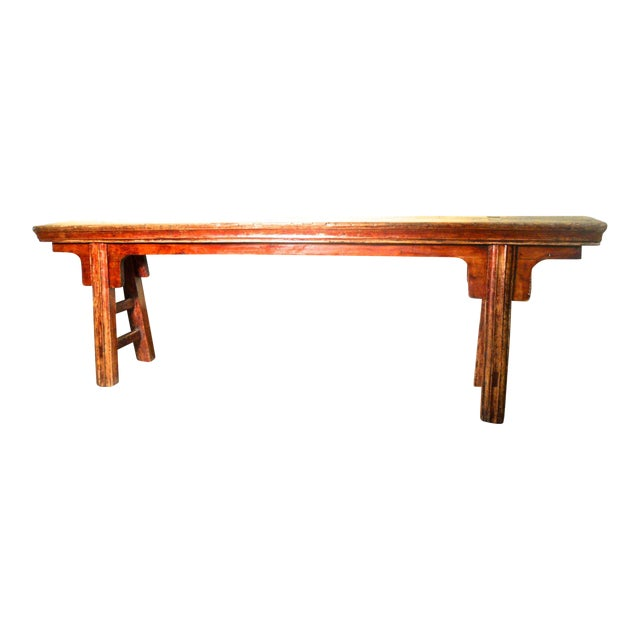 Antique Chinese Ming Long Bench - Image 1 of 10