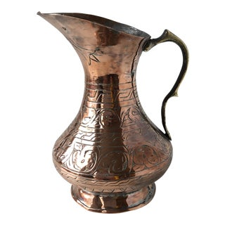 Etched Copper & Brass Pitcher