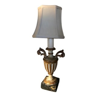 Vintage Urn Lamp With Shade For Sale